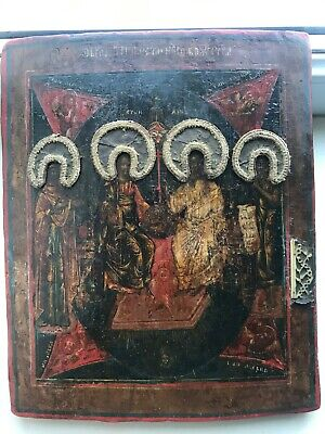"Antique 19c Russian Orthodox Hand Painted Wood Icon ""The Tripostast Deity"""
