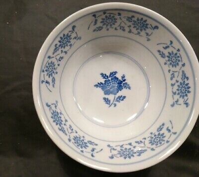 Vintage Oriental Chinese Bowl. Blue and white design signed on base VGC