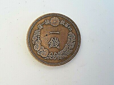 Japan 1 Sen Copper Dragon Coin In Great Cond