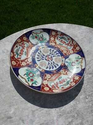 Large Japanese Gold Imari Hand Painted Porcelain Charger Plate Made in Japan
