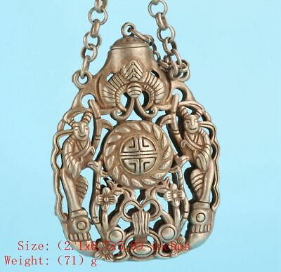 Chinese Tibetan Silver Pendant Snuff Box Hollowed-Out Handicraft Collec
