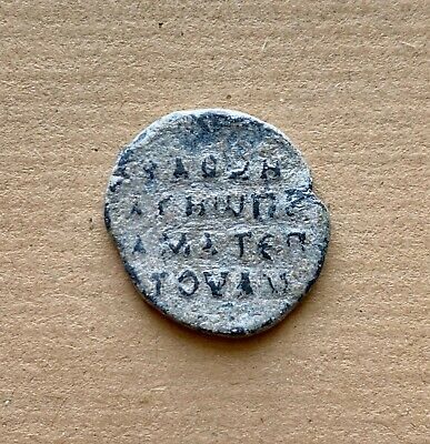 Byzantine lead seal/bleisiegel of Athanasios pramateftis (10th cent.). Unique!