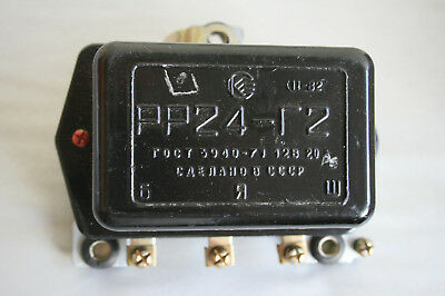 Gaz Volga Sedan Wagon Uaz Hunter 31512 BOSCH Alternator Voltage Regulator 1993