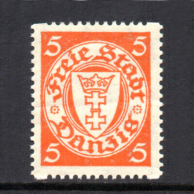 DANZIG 1924-1938 State Arms in Oval 5Pf Interrupted Perf Fine MINT SG.178 d