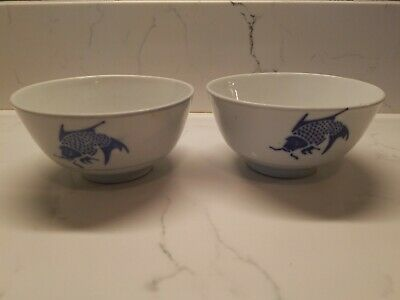 2 VTG Chinese Porcelain Blue & White Koi Fish Carp Rice Soup Bowls 4.5 × 2.25""