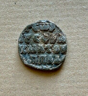 Byzantine lead seal/bleisiegel iconographic with St. George/inscription. Rare!