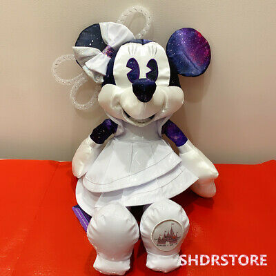 Authentic Disney store Minnie Mouse 2020 January plush toy doll limited edition