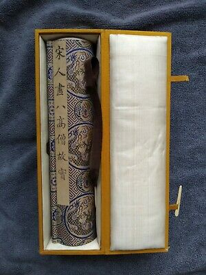 Excellent Vintage Chinese Scroll (Horizontal) Reprinted From Famous Painting