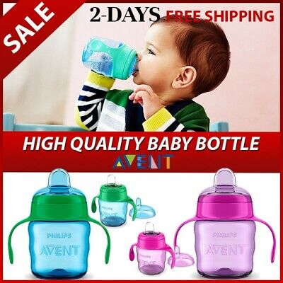 Sip Spout Cup Philips Avent Handle Baby Feeding Pink Blue 200 ml Non-Spill NEW