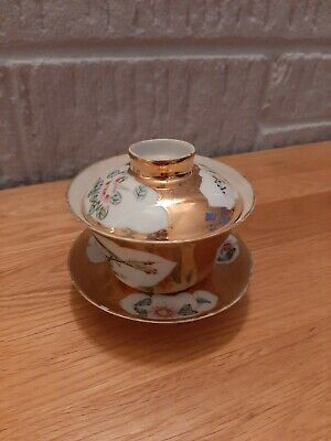 Vintage/Antique Chinese Cup, Lid And Saucer. Floral & Bird Design. Marked Base.