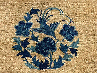 Auth: 19th C Antique Peking Fine Chinese Rug    Rare MING  Collectors Pc 5x7  NR
