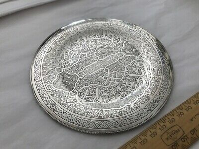 Stunning 900 Egyptian Silver Wedding Plate - Hand chased / engraved - vintage