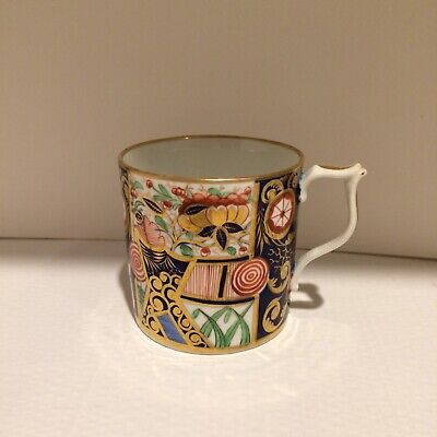 Early 19th Century Derby Coffee Can painted in the Japan Garden Style