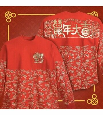 Walt Disney World Chinese Lunar New Year Of The Mouse 2020 Spirit Jersey Shirt M