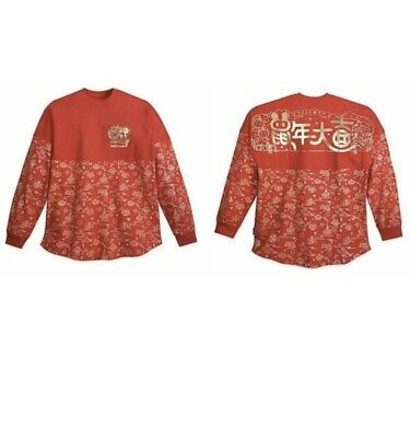 Walt Disney World Chinese Lunar New Year Of The Mouse Spirit Jersey Shirt XL