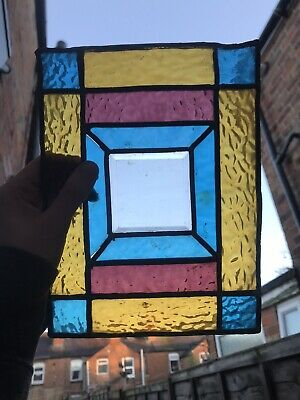 Antique Leaded Stained Glass Panel Antique Stained Glass Window
