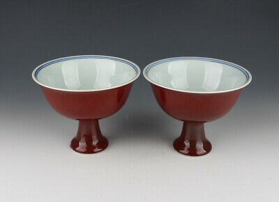 One Pair Chinese Antique Porcelain Cup Bowl