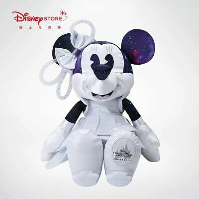 Minnie mouse january month space mountain plush toy disney store limited edition
