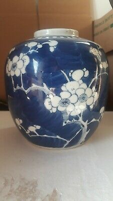 Antique Chinese Blue and White Porcelain Prunus Blossom Vase Jar KANGXI 19th C