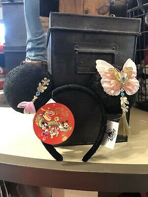 Disney Parks Chinese Lunar New Year Ears Minnie Mouse Headband Butterfly Hat