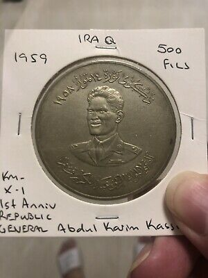 1959 Iraq 500 Fils Silver Coin