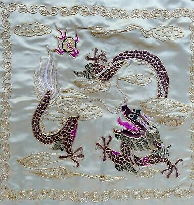 New Chinese Vintage Silk Embroidered Yellow Kirin Cushion Case COVER