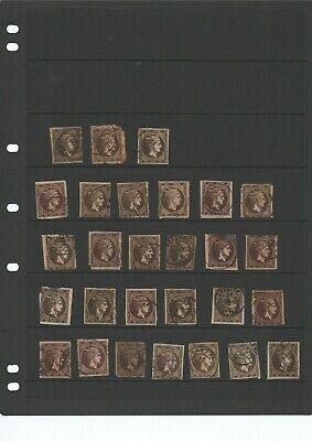Collection Of  Different Greece  large Hermes Heads Unchecked Mixed Condition