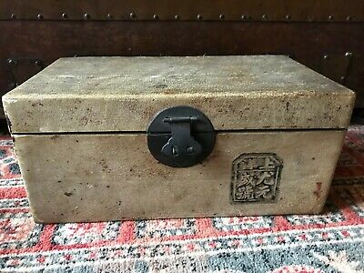 Antique Chinese bridal / dowry box