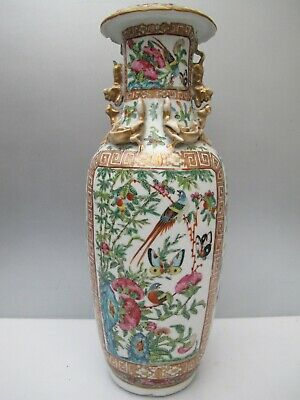 ANTIQUE CHINESE CANTON VASE FAMILLE ROSE BIRDS 19th century. H: 12inch