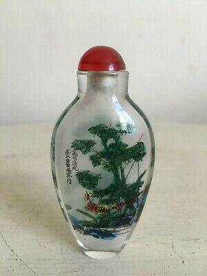 Oriental Scene Fine Detailed Reverse Inside Hand Painted Snuff Bottle