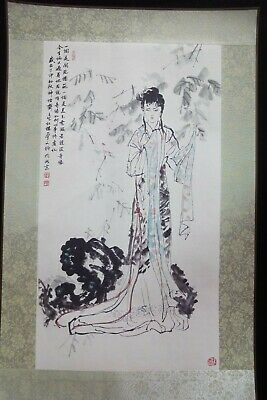 Very Fine Large Chinese Paper Painting Attracting Woman Marks