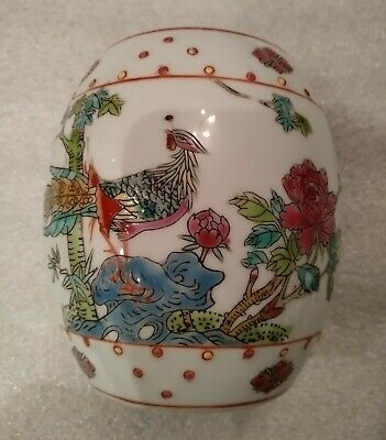 Oriental Ornament Excellent Condition