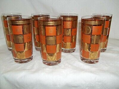 7 Pc Georges Briard Highball Tumblers Glasses Golden Celeste Pattern: SO FAB!