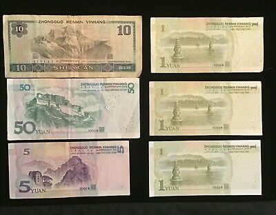 China Yuan Paper Banknote collection 6 notes