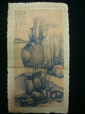 "Large Old Chinese Paper Painting Beautiful Landscape ""GongXian"" Mark"