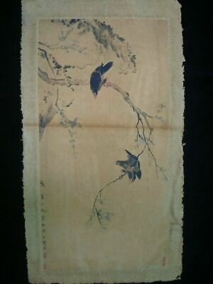 "Old Large Chinese Paper Painting Two Birds on Tree ""XinLuoShanRen"" Marks"