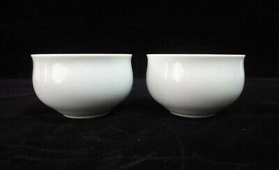 """A Pair of Very Fine Chinese """"Ding"""" Kiln Porcelain Tea Cups"""