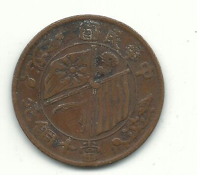 Higher Grade 1912 Republic Of China Copper 10 Cash Coin-Sep598