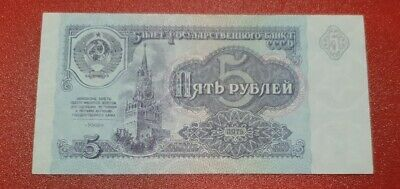 P-239a Combine FREE! Russia 5 Rubles P 239 1991 UNC Low Shipping