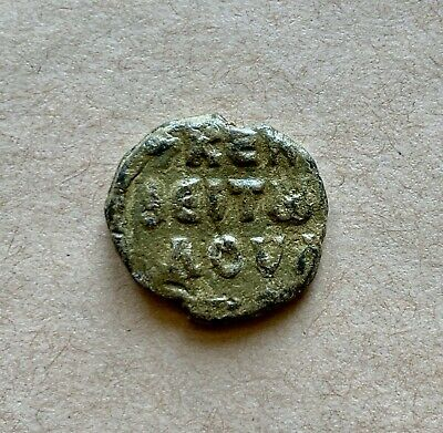 Byzantine lead seal/bleisiegel of N. kandidatos (ca 8th cent.). A nice piece!