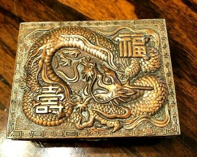 Antique Silverplate Chinese Lucky Dragon Dresser/ Trinket Box Copper Colored