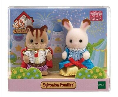 Sylvanian Families 35th Anniversary Figures Set