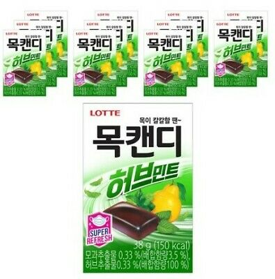 Lotte Refresh Throat Candy Cough Drops Candy(Herb Mint) 38g(1.34oz)12packs-EB14