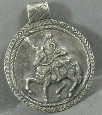 Ancient Roman Silver Legionnaire Locket Depicting Horse & Rider Circa 100 Ad