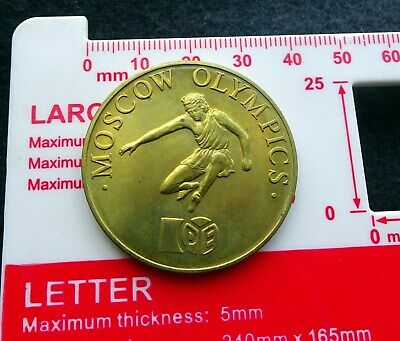 1980 Moscow Olympics Medallion/Coin - Presented By Pye - Excellent Condition