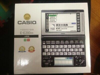 Casio E-E200 | Electronic Chinese English Dictionary | With Case | NAATI