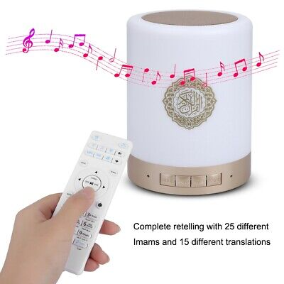Portable Quran Wireless Bluetooth Speaker LED Touch Lamp TF Card FM Radio NEW