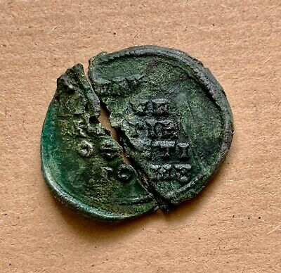 Byzantine lead seal of Elias anthypatos, vestes & imperial logothetes tou dromou