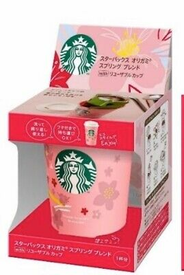 Starbucks Origami Spring Blend with Reusable Cup 2020 sakura Cherry Blossoms JP