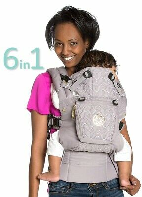Lille Baby Complete Baby Carrier - Embossed Luxe - 6 Positions
